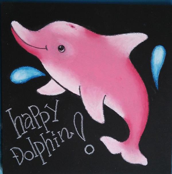チョークアートで イルカを描こう!