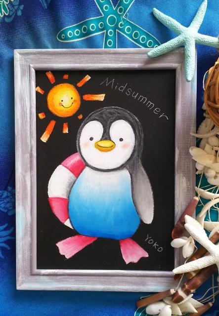 チョークアートで ペンギンを描こう!