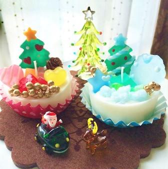 クリスマスケーキの アロマキャンドル