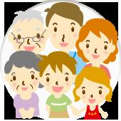 家族構成から選ぶ